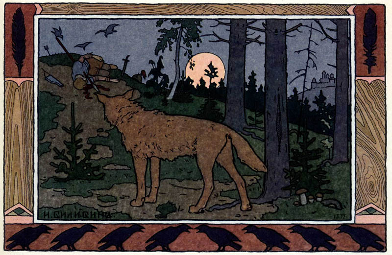 "Ivan Yakovlevich Bilibin. The Grey Wolf. From ""Ivan Tsarevich and the Grey Wolf"" tale."
